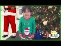 Ryan Pretend Play Opening Christmas Presents Early mp3