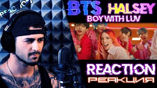 BTS - Boy With Luv (feat. Halsey)  РЕАКЦИЯ