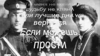 видео: Жанна Бичевская - Если можешь прости