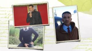 الجمعية الوطنية للشباب الجزائري المثقف