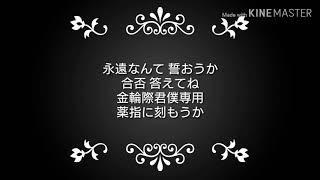 【歌ってみた】プロポーズ / シド 【xxaym69xx】