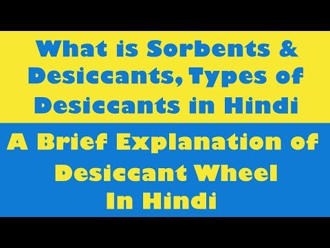 What is the Desiccants, Types of Desiccant, Sorbents, Regeneration Process of Desiccant Wheel