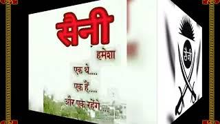 Chandan saini new songs