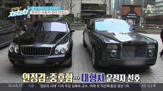 한국인 자동차 컬러 선호도, 빨간색보다는 무채색? thumbnail