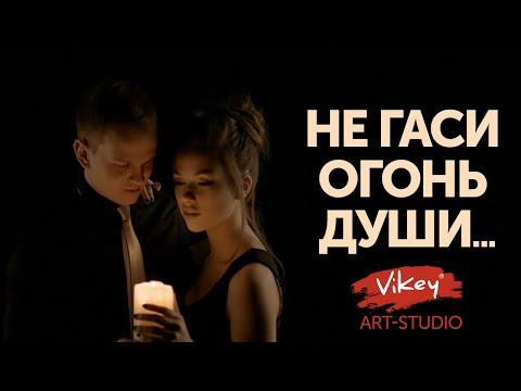 """Стих """"Не гаси огонь души..."""" Ю. Гарина, читает В. Корженевский, 0+"""