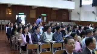 lfh的聖公會李福慶中學家長教師會成立典禮相片
