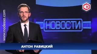 Новости в 19.00 с Антоном Равицким(Здравствуйте. 19 часов и вы смотрите новости в прямом эфире на телеканале