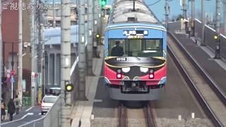 【さよならセレモニー】西武20000系2代目銀河鉄道999デザイン電車さよならセレモニー