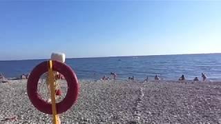 видео Макопсе