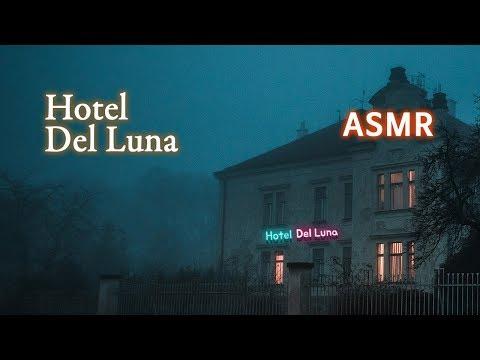 ASMR 호텔 델루나●만월 사장의 방 | 월광 소나타와 천둥 빗소리 Hotel Del Luna Music & Ambience