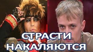 Сын Сергея Зверева хочет отсудить у него квартиру!