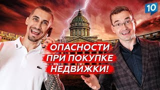 Сделки с недвижимостью: зачем нужен риелтор? Доходная недвижимость: Апарт-отели в Санкт Петербурге.