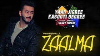Zaalma Full Song ¦ Pukhraj Bhalla ft JT Bhatti  u0026 Kru172 ¦ #YJKD ¦ New Punjabi Song 2018