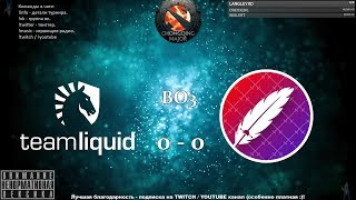 [RU] Team Liquid vs. The Pango - The Chongqing Major BO3 @4liver_r