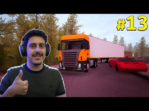 محاكي السوبر ماركت #13 : تحديث جديد و سيارات فخمه 🏎️🚚  | Trader Life Simulator