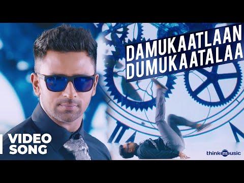 Koditta Idangalai Nirappuga   Damukaatlaan Dumukaatalaa Video Song   Shanthanu   Sathya