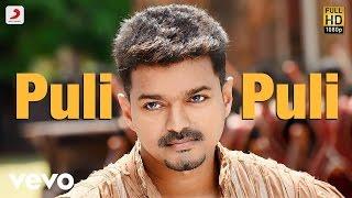 Puli Telugu - Title Track Video | Vijay, Shruti Haasan | DSP
