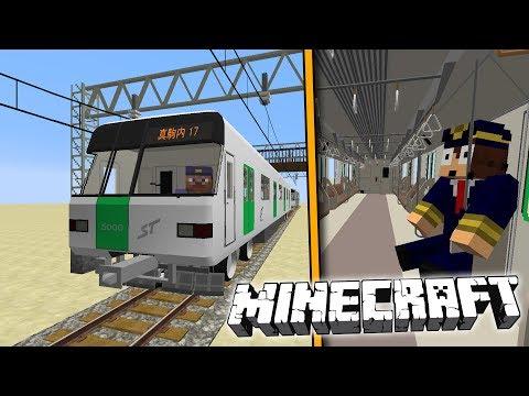 REAL TRAIN MOD - Los TRENES mas REALISTAS de Minecraft - Minecraft mod 1.7.10 Review ESPAÑOL