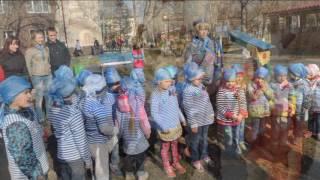 Детский сад № 10