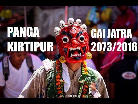 Panga Gai Jatra 2073/2016