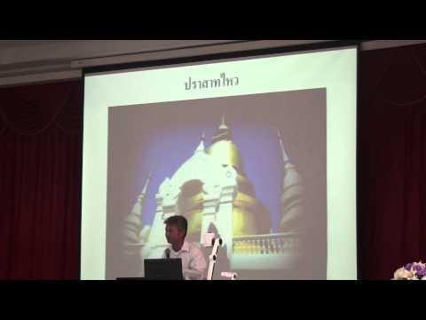 ติว (4) โอเน็ต ศิลปะ ม.6 โดยครูสริยันต์ สีแก้ว โนนสูงศรีธานี