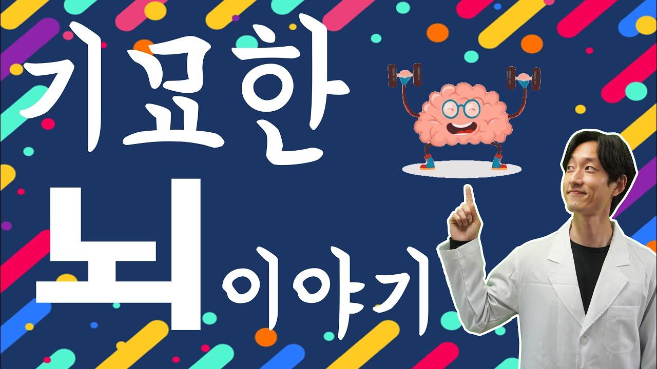 김태연 모녀 배띄워라 태연이와 엄마는 재능기부 천사 곱디 고운