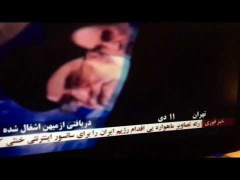 IRAN PROTESTS TEHRAN SUPREME LEADER FOUND IN A DUMPSTER