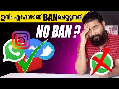 No BAN on Facebook,twitter, Instagram,Youtube,Netflix & Whatsapp | WHY?? (Malayalam) 🔥🔥🔥