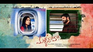 MalliRaava Teaser   Official   Sumanth   Aakanksha Singh   Swadharm   #MalliRaavaTeaser