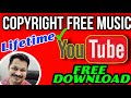 Gambar cover How to Download Free Background MusIc for YouTube Channel, Copyright Free म्यूजिक कैसे download करे?