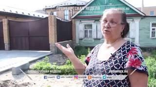 Соседские войны: стена к стене. Оренбург