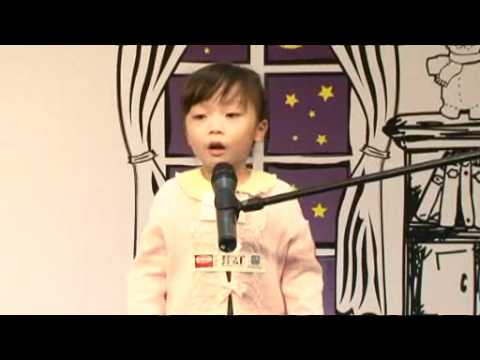Bedtime English Story Telling Contest 2010 (K1) - Chan Lok Yiu from YouTube · Duration:  45 seconds