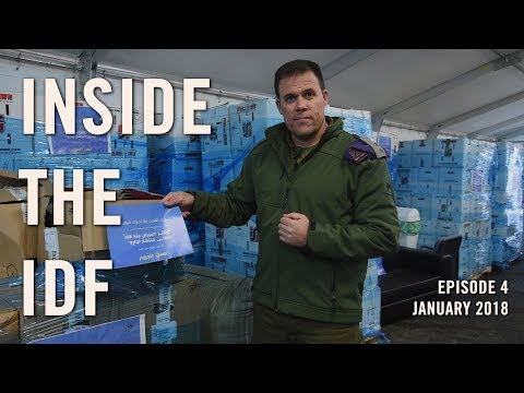 Inside the IDF - Episode 4: January 2018