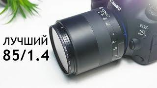 видео Портретные объективы Canon, лучшие объективы для портрета