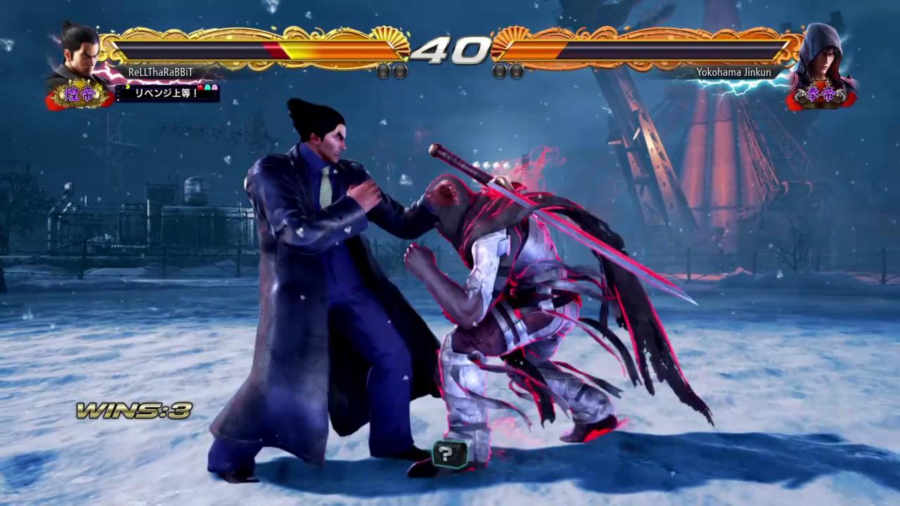 Tekken 7 Jin Kazama Hidden Outfit Youtube