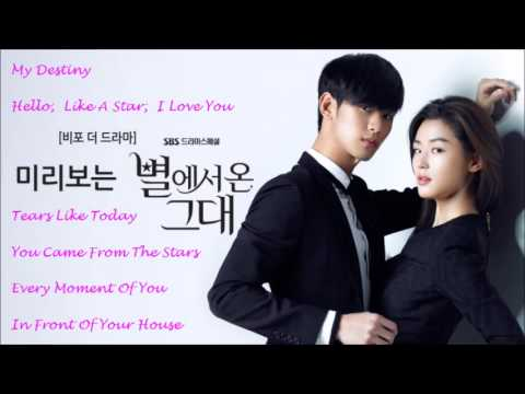 My Destiny - Hello - In Front Of Your House OST