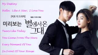 "My Destiny - Hello - In Front Of Your House OST ""You Who Came From The Star"""