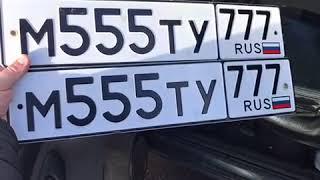 Купить гос. номер 555 (447 шт) | Госномер-RUS