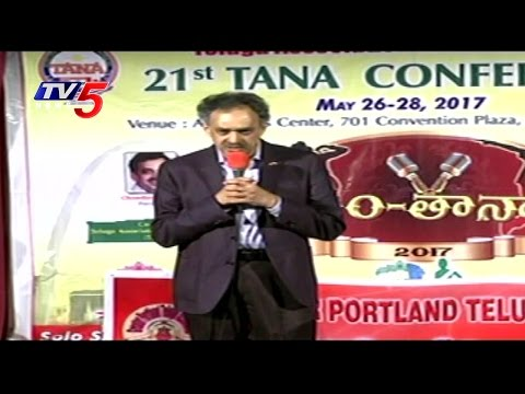 Dhim-TANA 2017 Competitions in Portland #2 | TANA 40th Anniversary Celebrations | TV5 News