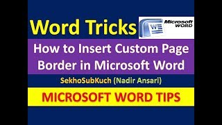 How to Insert Custom Page Border in Microsoft Word : Word Tips and Tricks [Urdu / Hindi]