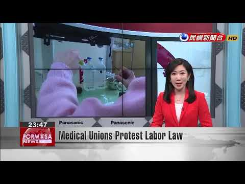 Medical Unions Protest Labor Law