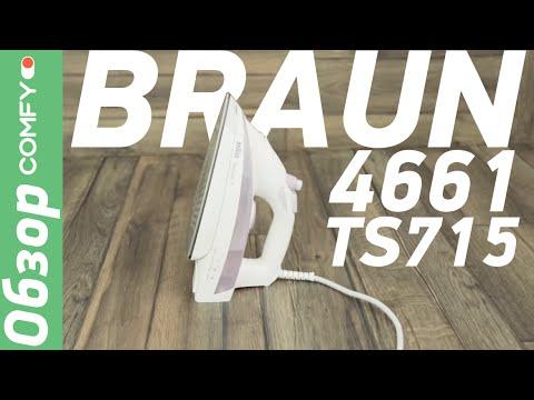 Braun 4661-TS715 - утюг с прочной подошвой и сильным паровым ударом - Обзор от Comfy.ua