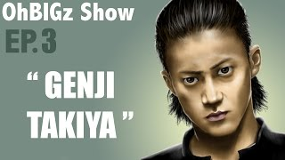 "Video OhBIGz Show ( Speed paint ) - EP.3 "" Genji Takiya "" (Oguri Shun) download MP3, 3GP, MP4, WEBM, AVI, FLV September 2018"