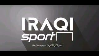 لقاءات مع مدرب المنتخب العراقي الاولمبي واللاعبين بعد التعادل السلبي 0-0 مع الدنمارك في اولمبياد ريو