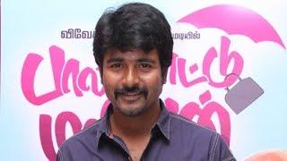 I stole Maan karate dialogue from Vivek sir - Sivakarthikeyan | Galatta Tamil
