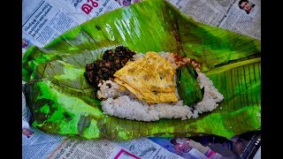 How to make Pothi Choru||മലയാളിയുടെ സ്വന്തം  പൊതിച്ചോറ്  ||  Meals Wrappd in Banana leaf||Eps:206