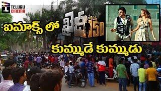 Chiranjeevi Khaidi No 150 Creates ALL TIME RECORD In IMAX | Kajal | Ram Charan | Telugu Cinema