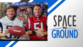 Space to Ground: Science Touchdown!: 02/03/2017