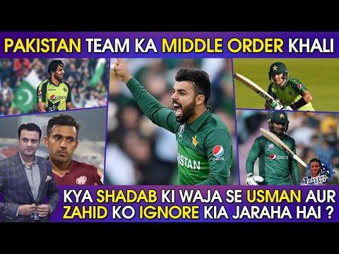 Pakistan Team Ka Middle Order Khali | Kya Shadab Ki Waja Se Usman aur Zahid Ko Ignore Kia Jaraha Hai
