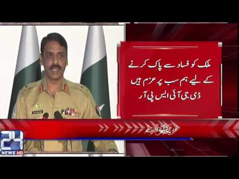 Rawalpindi: DG ISPR Major General Asif Ghafoor media briefing